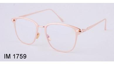 Kупить Женские очки Brand frame 1759 Оптом