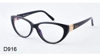 Kупить Женские очки Brand frame 916 Оптом