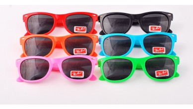 Kупить Kids polarized 2140 kids Оптом