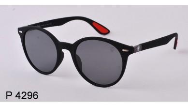 Kупить Унисекс очки Brand polarized 4296 Оптом