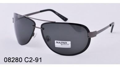 Kупить Мужские очки Matrix 08280 Оптом