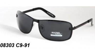 Kупить Мужские очки Matrix 08303 Оптом