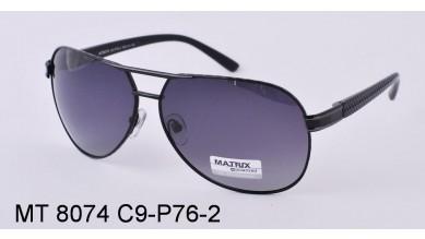 Kупить Мужские очки Matrix MT8074 Оптом