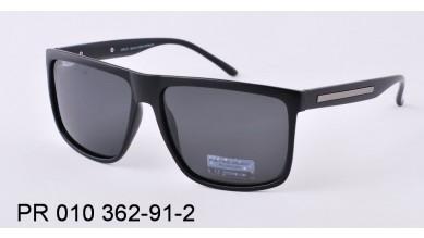 Kупить Мужские очки Retro Moda polarized PR010  Оптом