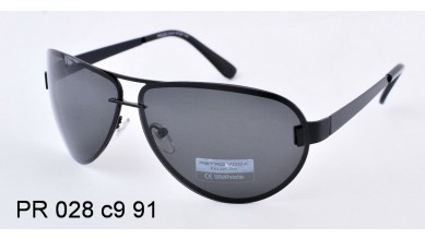 Kупить Мужские очки Retro Moda polarized PR028  Оптом