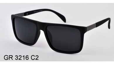 Kупить Мужские очки Graffito GR3216 Оптом