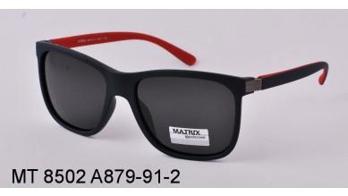 Kупить Мужские очки Matrix MT8502 Оптом