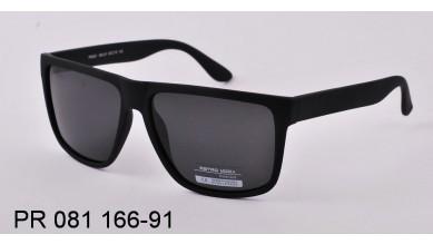Kупить Мужские очки Retro Moda polarized PR081  Оптом