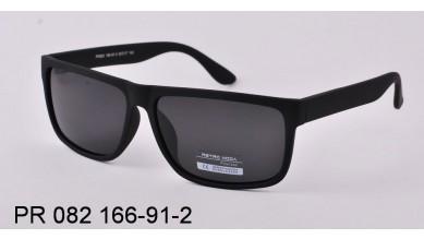 Kупить Мужские очки Retro Moda polarized PR082  Оптом
