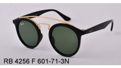 Kупить Женские очки Brand 4256  Оптом