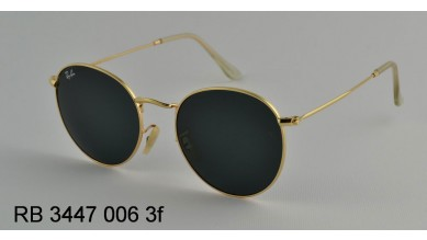 Kупить Унисекс очки Brand 3447br Оптом