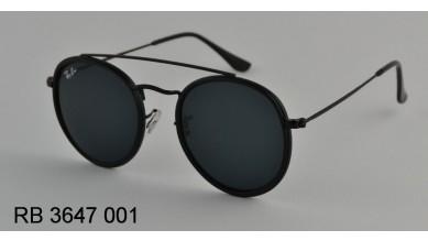Kупить Унисекс очки Brand 3647 Оптом