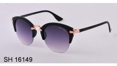 Kупить Женские очки Brand 16149  Оптом
