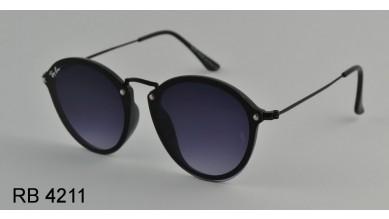 Kупить Женские очки Brand 4211 Оптом