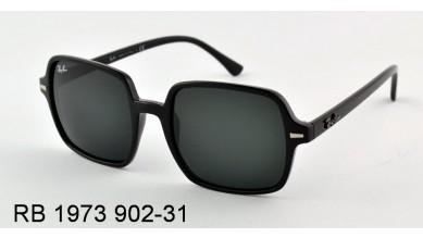 Kупить Унисекс очки Brand 1973  Оптом