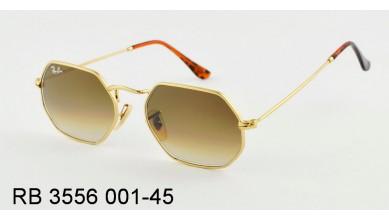Kупить Унисекс очки Brand 3556 Оптом