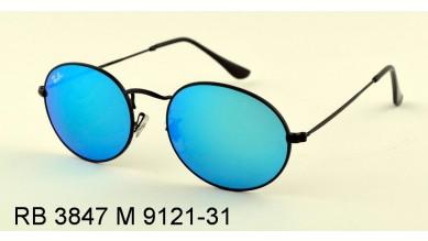 Kупить Унисекс очки Brand 3847  Оптом