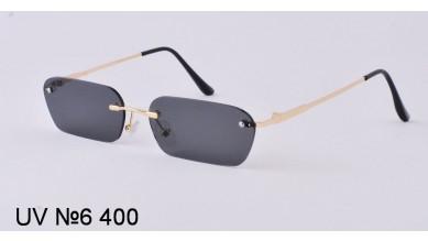 Kупить Женские очки Brand 400  Оптом