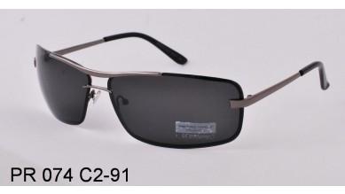Kупить Мужские очки Retro Moda polarized PR074  Оптом