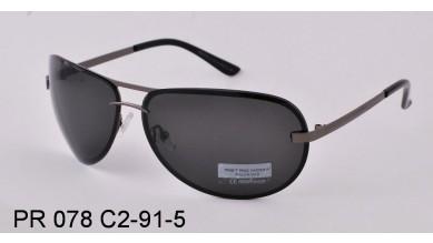 Kупить Мужские очки Retro Moda polarized PR078 Оптом
