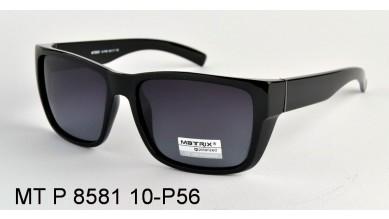 Kупить Мужские очки Matrix MT8581  Оптом