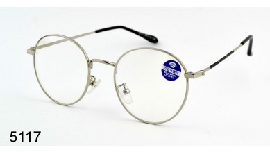 Kупить Женские очки Computer 5117  Оптом