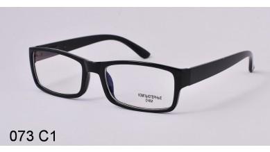 Kупить Женские очки Computer 073 Оптом